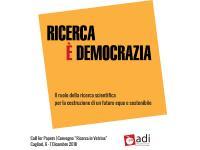 """""""Ricerca in Vetrina"""" a Cagliari. Apre la call for papers"""